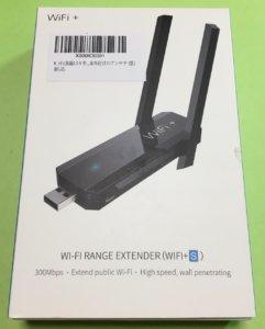 DJI Telloの飛行距離を伸ばす!Wi-Fi Extender [WiFi+S]を使ってみよう!